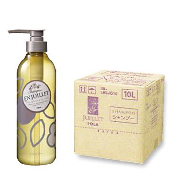 POLA【ポーラ】オーガニック JUILLET【ジュイエ】 ヘアソープ ( シャンプー) shampoo (詰替業務用 詰め替え) 10L