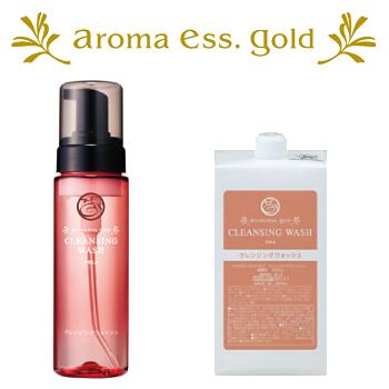 購入 新入荷 流行 POLA ポーラ アロマエッセ ゴールド aroma 1本セット 1L ess.クレンジングウォッシュ クレンジング ウォッシュ