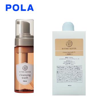 最安値 POLA ポーラ 業務用化粧品 エステロワイエ 泡洗顔 人気の製品 1L クレンジングウォッシュ