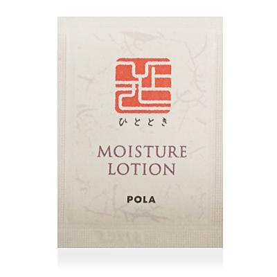 POLA ポーラ ひととき HITTOTOKI モイスチャーローション化粧水2ml(1セット 400個)