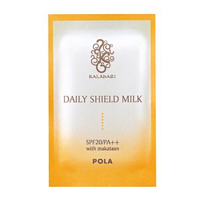 POLA】【ポーラ】 【日焼け止め】カラハリ UVカット デイリーシールドミルク 乳液 SPF20/PA++ 3ml (1セット 400個)
