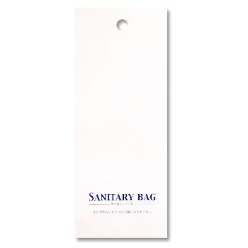 トイレの必需品サニタリーバッグです ビニール製 サイズ:たて300mmx横120mm 丸穴:直径12mm 印刷文字は: 水に流れないものはこの袋にお入れ下さい サニタリーバッグ トイレ用 1000枚入 白色 BS-1230 感謝価格 1枚当り4.8円 激安挑戦中 丸穴付