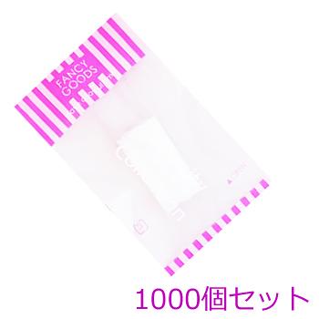 メリーシリーズ シャワーキャップ (1セット1000個入) 1個当り15.8円
