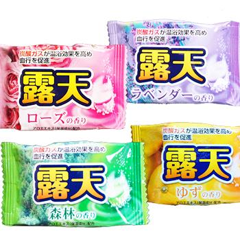【薬用発泡入浴剤】 露天40g 4種類アソート (1セット400個入)1個当り25.8円