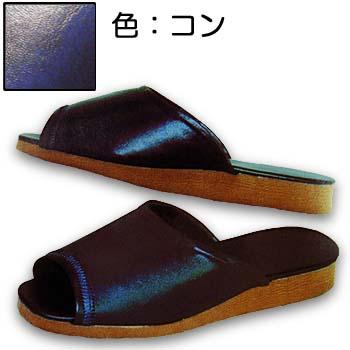 スリッパ厚底 色:紺 7430 (1セット30足入)1足当り803円
