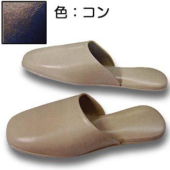 スリッパクルミ底 色:コン F8 (1セット30足入)1足当り580円