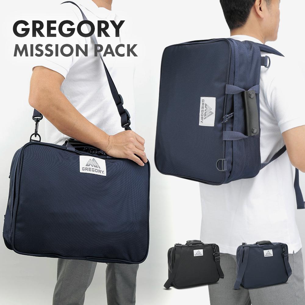 あす楽 送料無料 グレゴリー GREGORY 3wayバッグ ショルダーバッグ バックパック 売り込み ブリーフケース ギフ_包装 メンズ 3Way レディース リュック バッグ Pack Lab W Mission