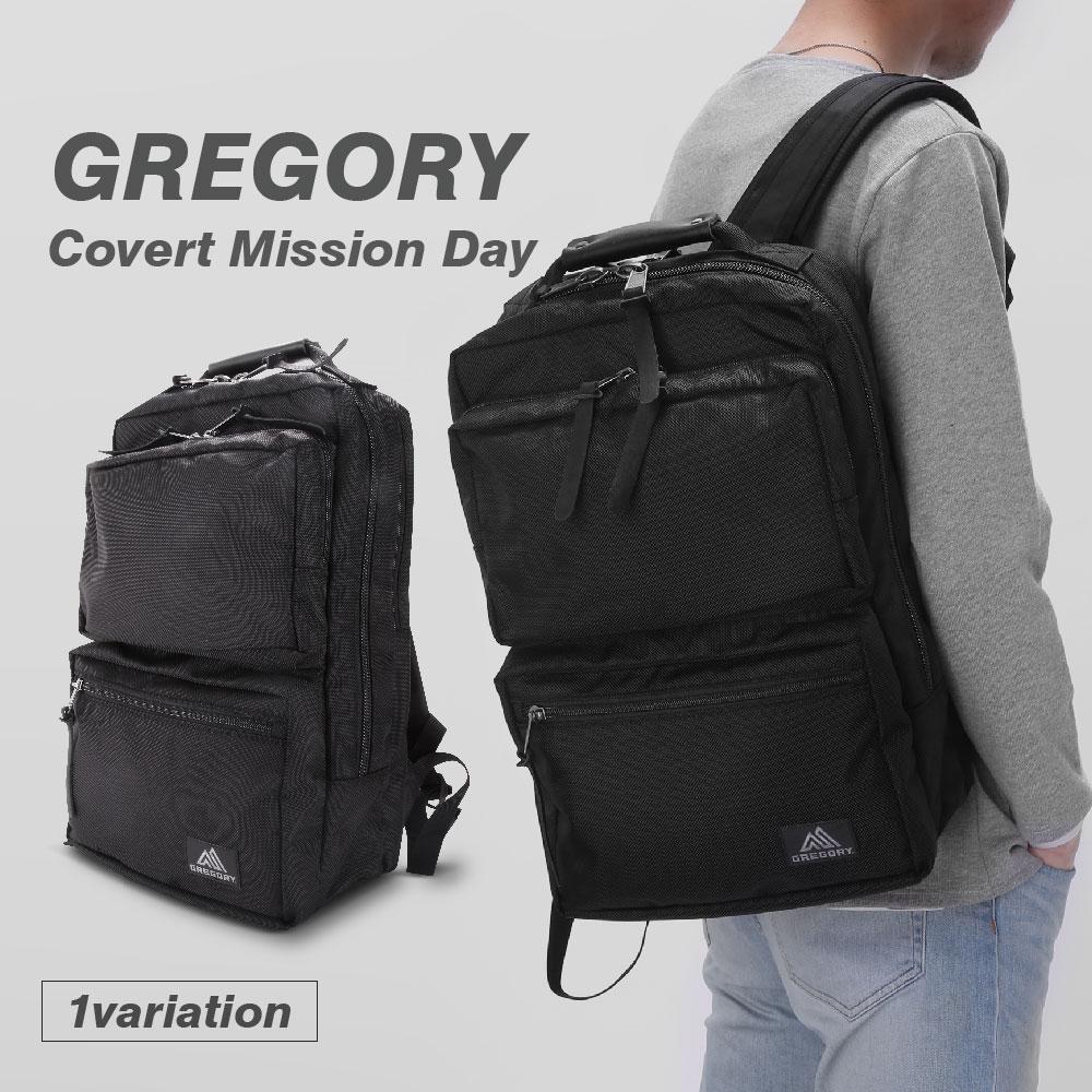 グレゴリー GREGORY COVERT MISSION DAY メンズ バッグ リュック 650740440 ナイロン ビジネス B4 ブランド リュックサック バックパック キッズ アウトドア バッグ
