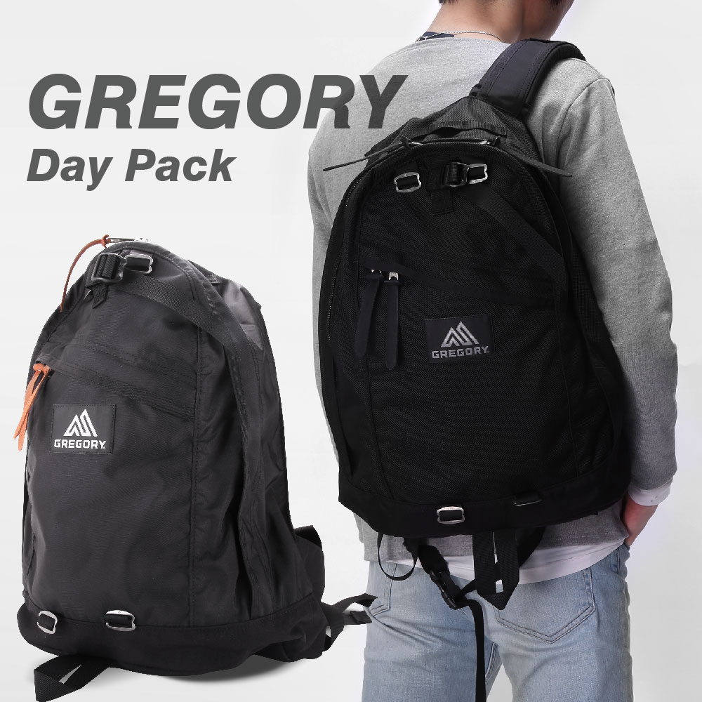 GREGORY DAY PACK 6516
