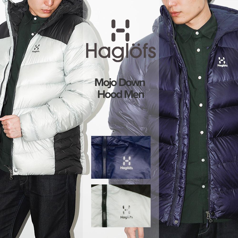 Hagl/öfs Mojo Down Hood Mens Down Jacket