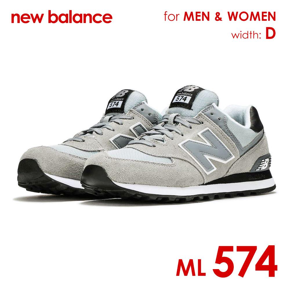 0f81aea5f3339 楽天市場】【超目玉】ニューバランス New Balance ML574 CPT core-plus ...