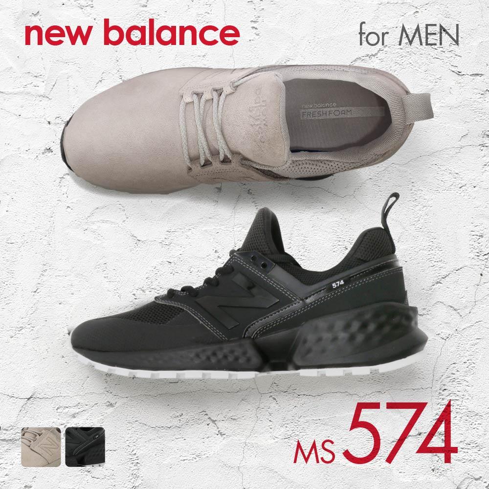 ニューバランス New Balance MS574 MS574DA MS574DB MS574DC メンズ シューズ スニーカー NB ニューバラ ランニング スポーツ カジュアル 25.5cm 26cm 26.5cm 27cm 27.5cm 28cm 28.5cm 29cm 29.5cm 30cm ベージュ レッド m574