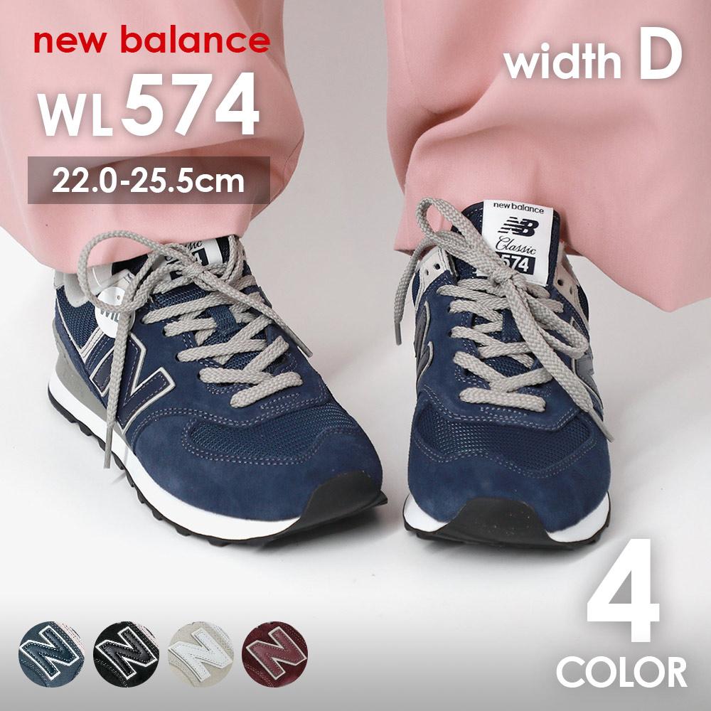 baa1cbc1eaabb 【 靴 ブラック グレー ネイビー ブルー ホワイト ピンク 22cm 22.5cm 23.5cm 23cm 24.5cm