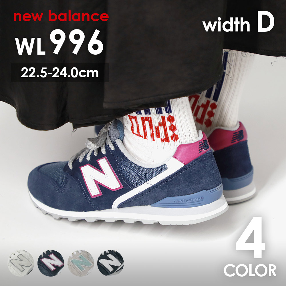 the latest 82136 7c001 An August, 2019 new work! New Balance New Balance WL996 Lady's sneakers  WL996 black gray navy