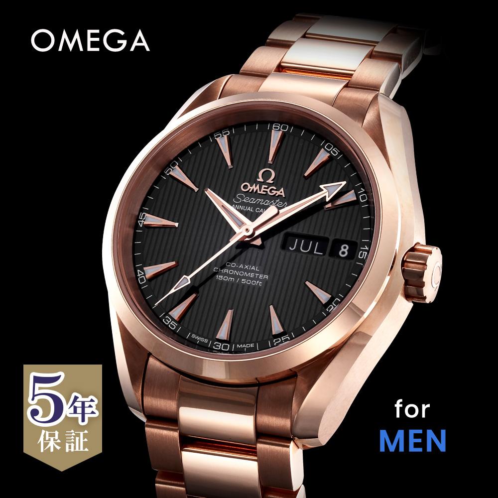 <title>あす楽 送料無料 オメガ OMEGA 時計 腕時計 231.50.39.22.06.001 メンズ 高級腕時計 ブランド スイス とけい ウォッチ ゴールド シーマスター コーアクシャル自動巻 限定モデル ホワイト 金無垢</title>