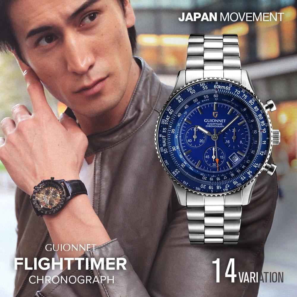 腕時計ジャンル制覇! パイロット クロノグラフ の絶対的王者 GUIONNET Flight Timer 【 限定モデル ブルーインパルス コラボ 腕時計 メンズ クロノグラフ 100m防水 メタルベルト ビジネス 時計 男性 メンズ 腕時計 メンズ腕時計 】