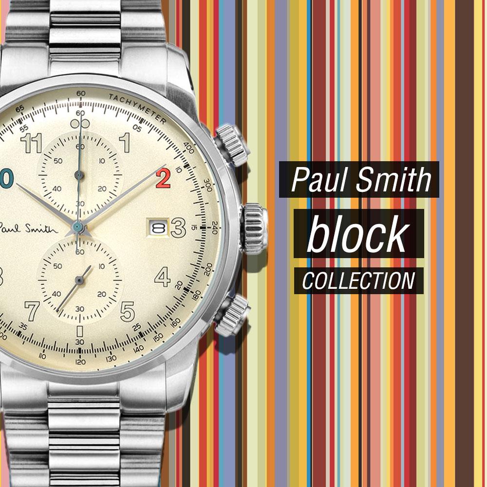 【超目玉】売り尽くし! ポールスミス Paul Smith Block ブロック メンズ 時計 腕時計 Paul Smith Block メンズ 腕時計【P10031 P10032 P10140 P10141 P10033 P10034 P10143 P10142 P10036 】 とけい ウォッチ シンプル クロノグラフ