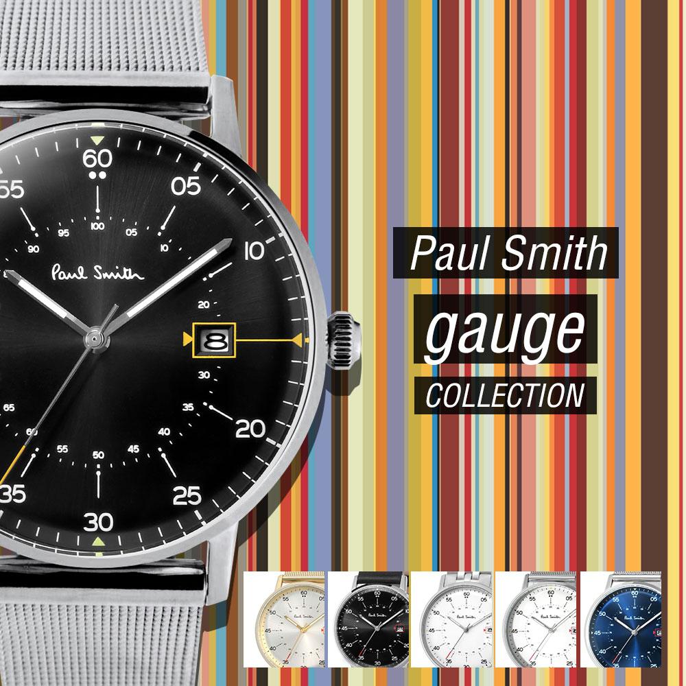 ポールスミス Paul Smith GAUGE PaulSmith メンズ 時計 腕時計 P10073 P10074 P10079 P10130 P10131 P10075 P10078 P10071 P10072 P10076 P10077 とけい ウォッチ プレゼント ギフト ポール スミス レザー 革 メタル 送料無料 日付 41mm