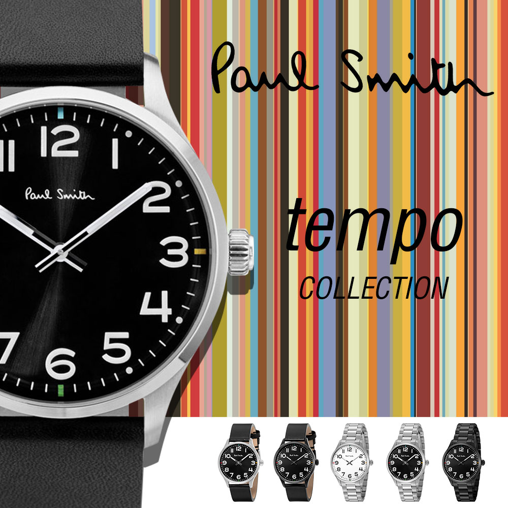 P10066 メンズ [あす楽] Paul Smith ポールスミス 腕時計