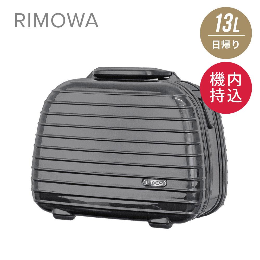リモワ RIMOWA SALSA DELUXE キャリーバッグ キャリーケース 13L 機内持ち込み スーツケース サルサデラックス ビューティーケース シールグレー 830.38.54.0