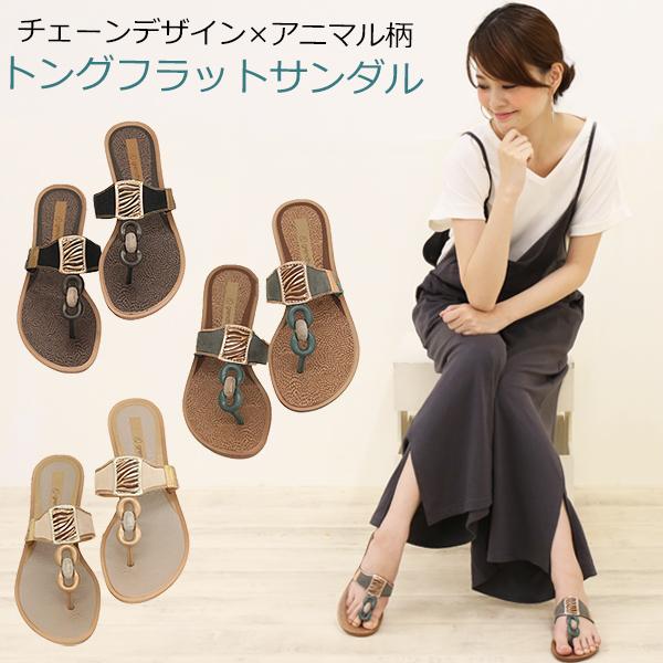 Sandal Grendha Summer ぺたんこ Celebrity 2018 Animal Rubber Sandals Beach Casual Pattern Pvc Glenda Like Shoes Flat Lady's Tong W2EDHI9
