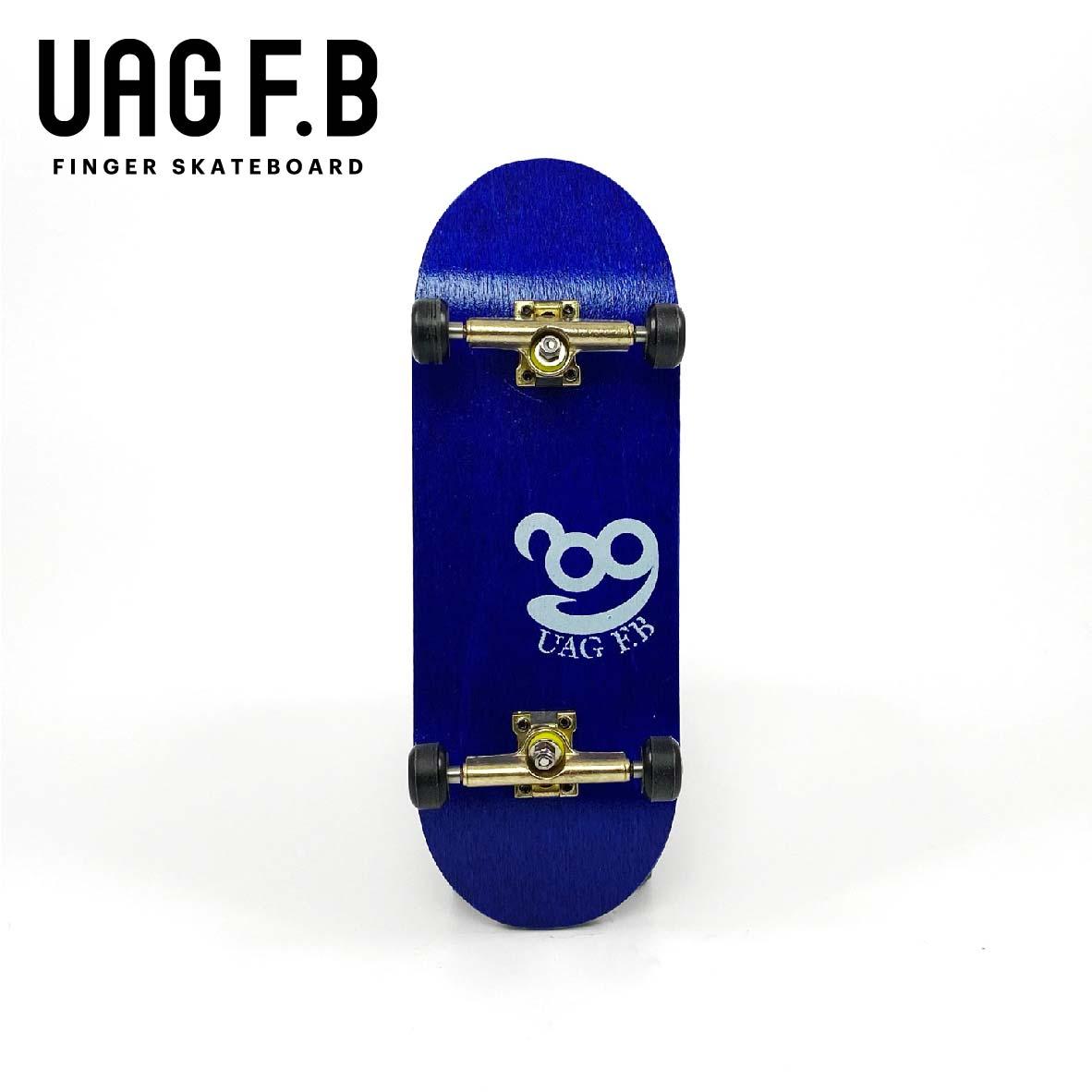 これから始めたい方にオススメ 価格とクオリティーにこだわったUAG F.Bの定番モデル UAG 売買 F.B 《UAG コンプリート》 -slim おトク Blue ver- board 指スケ finger skate