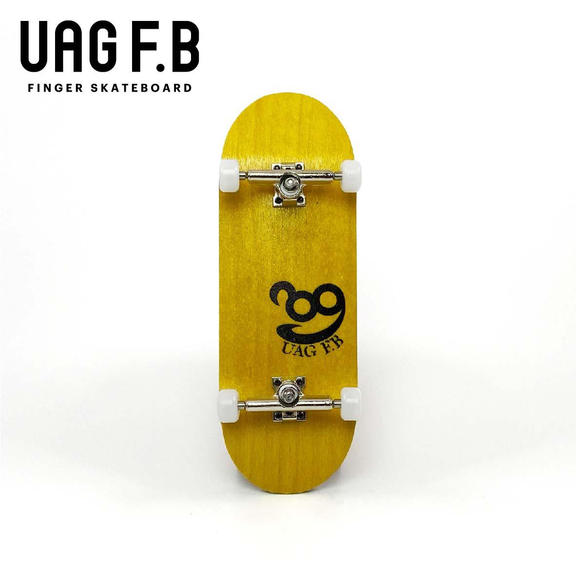 安値 これから始めたい方にオススメ 価格とクオリティーにこだわったUAG F.Bの定番モデル UAG 店舗 F.B 《UAG コンプリート》 Simple finger -slim ver- board 指スケ skate 黄