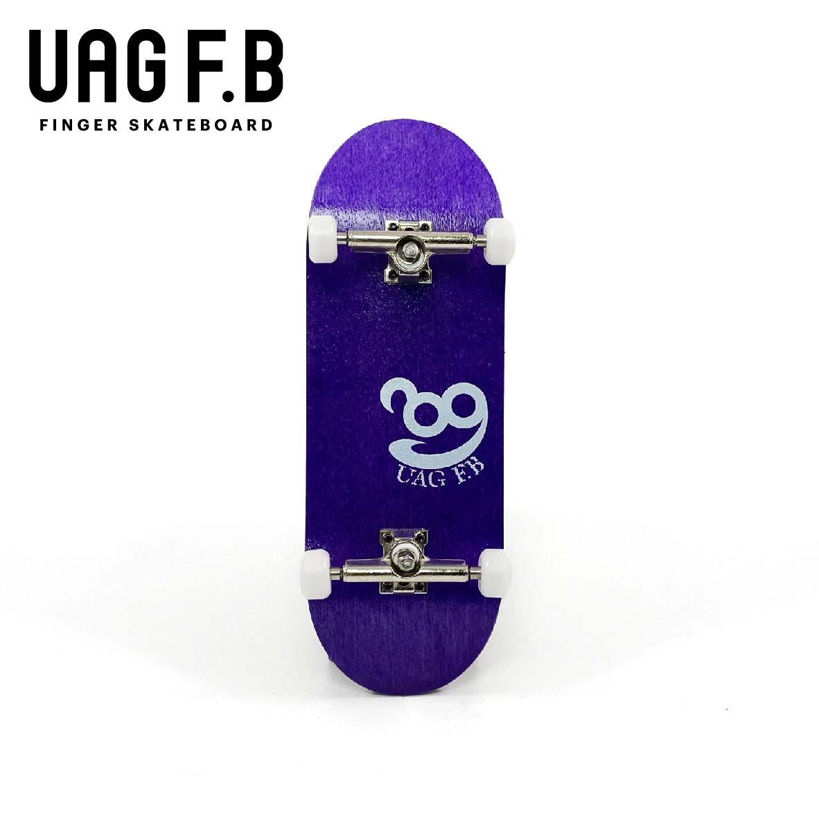 専門店 これから始めたい方にオススメ 価格とクオリティーにこだわったUAG F.Bの定番モデル UAG 上質 F.B 《UAG コンプリート》 Simple 指スケ ver- -slim skate finger board 紫