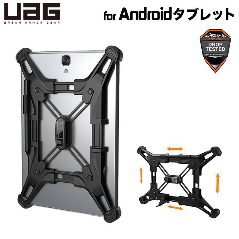 UAG EXOSKELTON Androidタブレット用ユニバーサルケース(ミディアム・8インチ対応) ブラック 耐衝撃ケース UAG-UNIVTAB8-BK アンドロイドタブレット/ Windowsタブレット向け クリスマスプレゼント