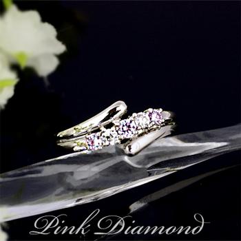 ピンクダイヤモンド ホワイトダイヤモンド リング 0.15ct 【Pt900】天然