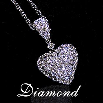 ダイヤモンド ペンダント 1.2ct 【K18WG】