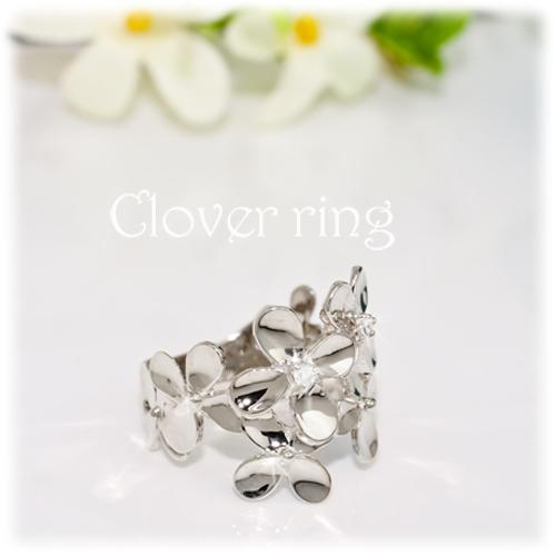 ダイヤモンド リング【K10WG】クローバーモチーフ