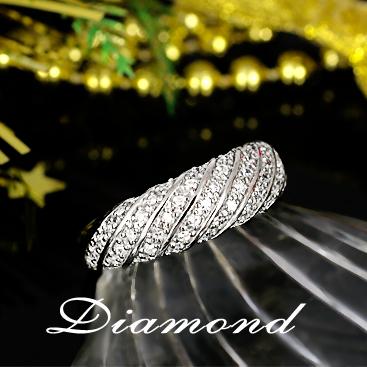 ダイヤモンド リング 0.3ct 【K18WG】【K18YG】【K18PG】