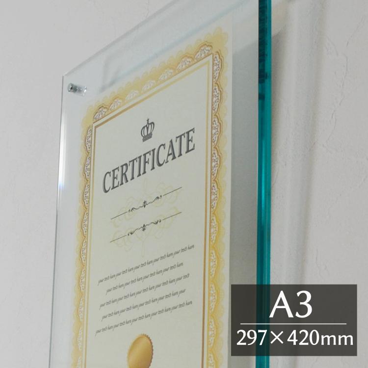 ガラスのようなカラーリングのグリーンタイプのアクリルフレーム 毎日がバーゲンセール NEWアクリルフレーム 額縁 A3 297×420mm 特別セール品 グリーン アクリル フレーム 写真立て フォトフレーム 賞状額縁 ガラス色 ポスターパネル 透明 枠なし 展示 メニューPOP メニュースタンド 壁掛け スタンド ウェルカムボード 事務用品 記念品 自立 おしゃれ