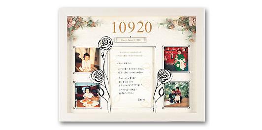 「ありがとう」フラワーボード <ローズ>『お仕立て券』フォトフレーム 写真立て 両親 プレゼント 結婚式 感謝状 手紙 メモリアル・記念品 ベビーアルバム 両親贈呈