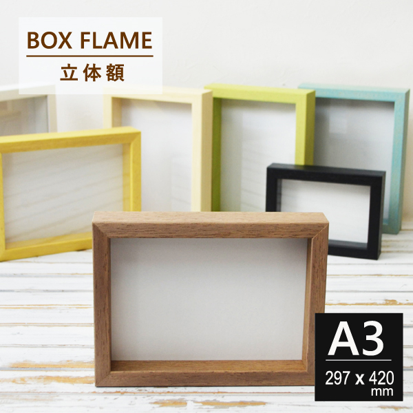 Yubido Rakuten Global Market Box Frame Solid Amount A3 Welcome