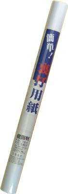 裏打用紙 絵画用 日本製 F8 激安通販ショッピング 7枚分 F10 5枚分