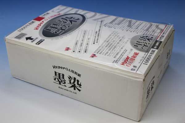 ワープロ 贈り物 コピー サーマル ドットインパクト インクジェット レーザープリンターに対応したOA和紙 OA和紙 HyperOA用和紙 墨染 レーザープリンター対応 期間限定の激安セール B4 事務用品 1000枚 インクジェット対応 高級用紙 コピー用紙 Hyper 和紙