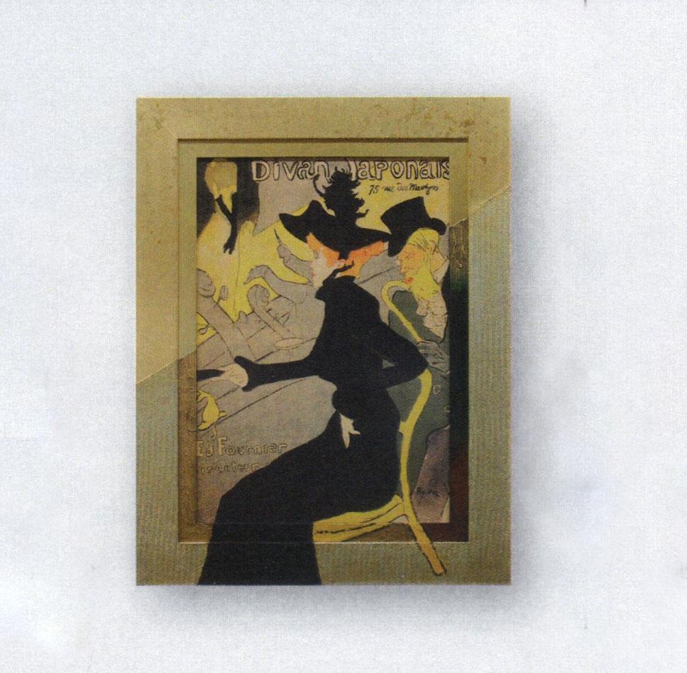 絵画 額入り ル・ディヴァン・ジャポネ ロートレック Lautrec ポスター インテリア 壁 おしゃれ 壁掛け リビング 寝室 新築祝い 開業祝い 開店祝い