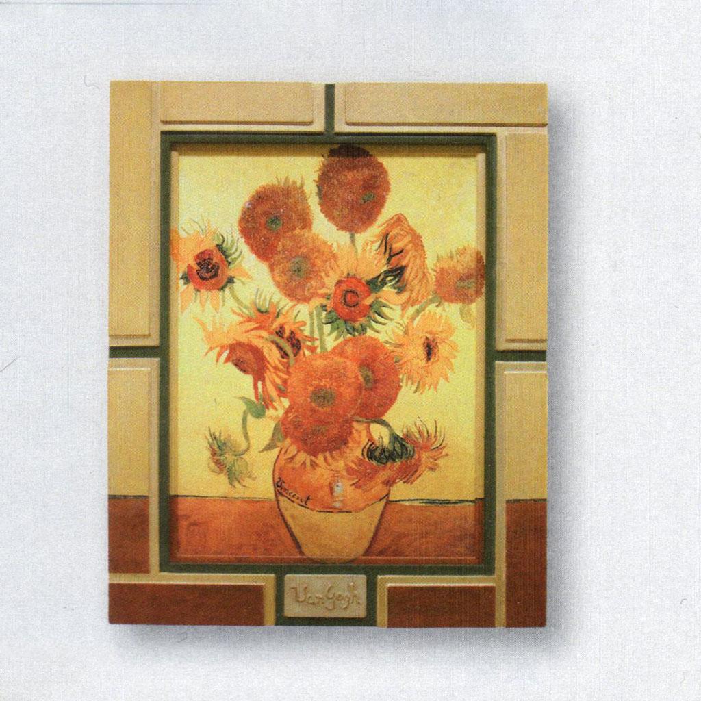 絵画 油絵 名画 静物画 ポスター 額入り 【ひまわり フィンセント・ファン・ゴッホ Vincent van Gogh】 530×430mm メディウム加工 メディウム額装 アンティーク調 インテリア