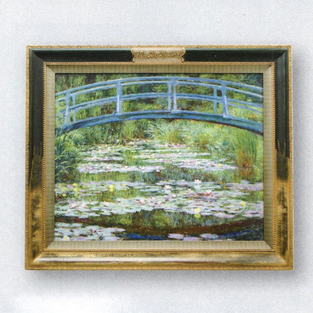 絵画 額入り 日本風の橋 クロード・モネ Claude Monet ジェルメディウム加工 インテリア 壁掛け おしゃれ インテリア 壁 リビング 寝室 新築祝い 開業祝い 開店祝い