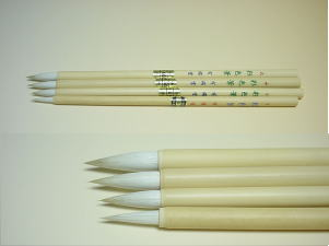正規品送料無料 彩色筆 中 お求めやすく価格改定