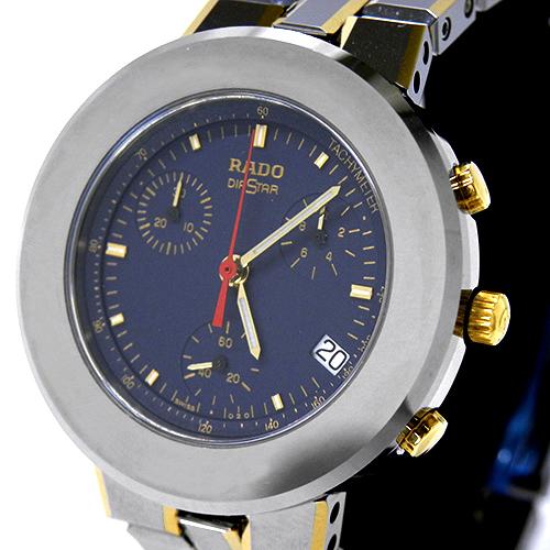 【新品】 ラドー 腕時計 ダイヤスター R14471201【RADO・Diastar・腕時計・ネイビー文字盤・紺・クロノ・33mm・クォーツ・ブランド】