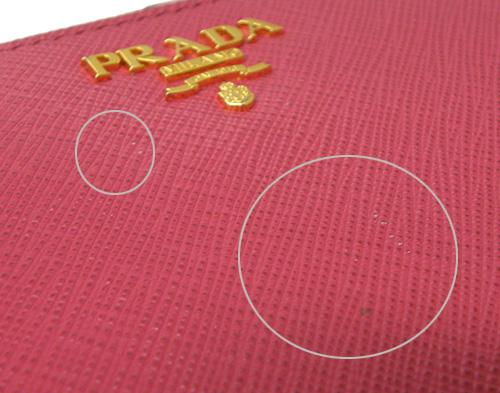 プラダ 二つ折り 財布 1ML225 サフィアーノ L字ファスナー ピンク PRADA ブランド 質屋lJcT1u5FK3