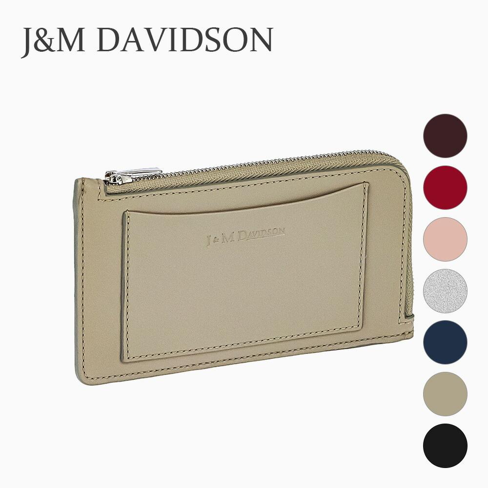 無料 ジェイアンドエムデヴィッドソン JM DAVIDSON 財布 小銭入れ 10267N-7314 レディース ブランド お祝い ジップ ギフト 全7色 イギリス プレゼント カードホルダー 上等 小銭