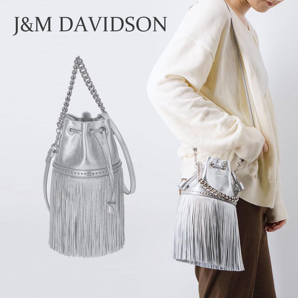 ジェイアンドエムデヴィッドソン JM DAVIDSON バック ショルダーバッグ LMNC-1XX-MCNP レディース ブランド イギリス ショルダー シルバー フリンジ おしゃれ CARNIVAL Seasonal Wrap入荷 ミニ カーニバル MINI 巾着バッグ 手提げバッグ FRINGE 有名な