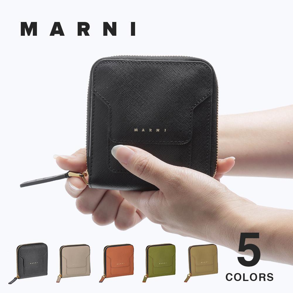 送料無料でお届けします マルニ MARNI 財布 二つ折り財布 PFMOQ09U07LV520 レディース ブランド メーカー再生品 イタリア ウォレット さいふ サイフ 2ツ折り ブラック レザー ライトベージュ プレゼント オレンジ ギフト グリーン ジップアラウンド コンパクト 2つ折り ベージュ