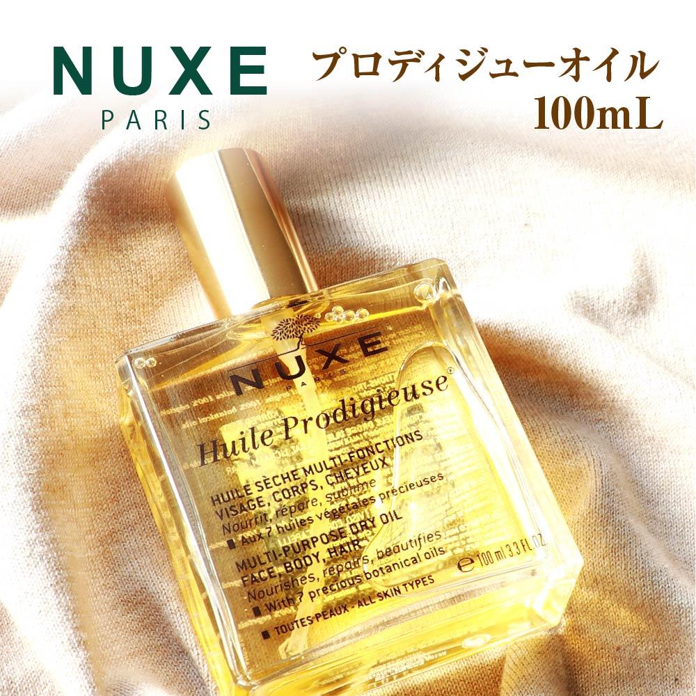 オイル nuxe 使い方いろいろ♡NUXE(ニュクス)の万能保湿オイル
