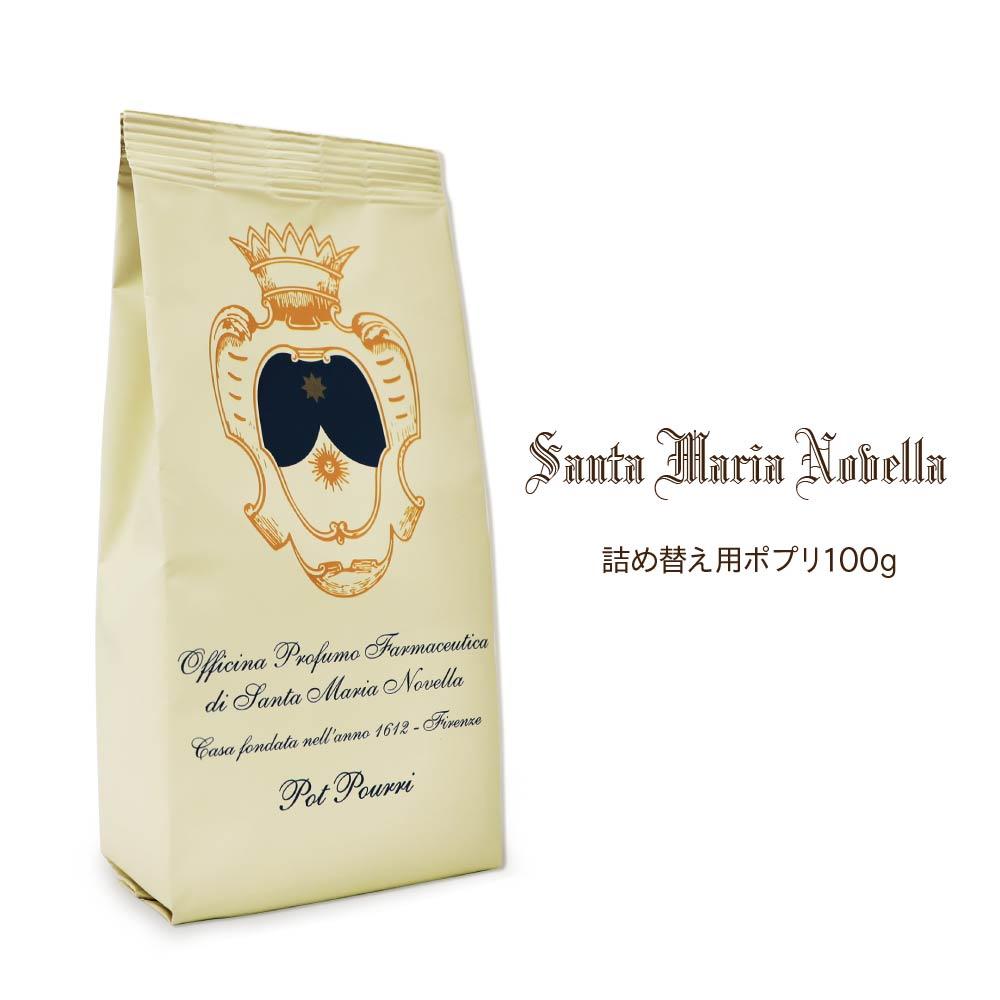ポプリ サンタ マリア ノヴェッラ