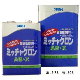 染めQ ミッチャクロンAB・X 16L【送料込み】